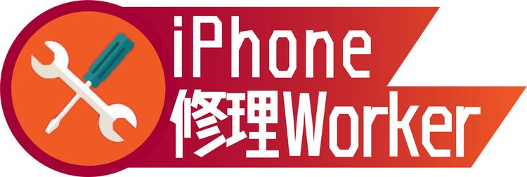 iPhone修理Worker 上野御徒町店