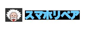 スマホリペア 武蔵小杉店