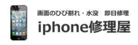 iphone修理屋 横浜店