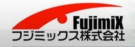 フジミックス株式会社