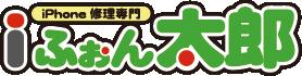 iふぉん太郎 埼玉川越店